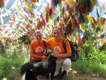 Возле монастыря Намо Будда